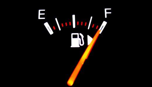 原油価格ってどうなるの?