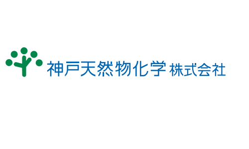 新規上場!IPO 神戸天然物化学(6568)の解説