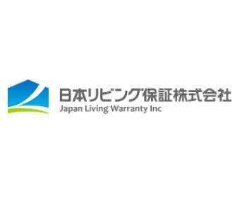 日本リビング保証(7320)の仮条件、決定!