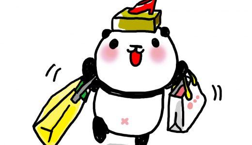 「投資パンダの今日はこれだけニュース!」3月15日号