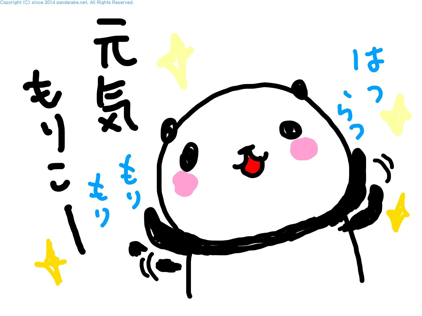 「投資パンダの今日はこれだけニュース!」3月6日号