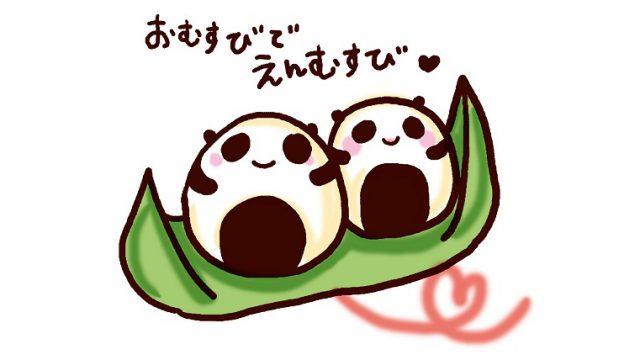 panda 049