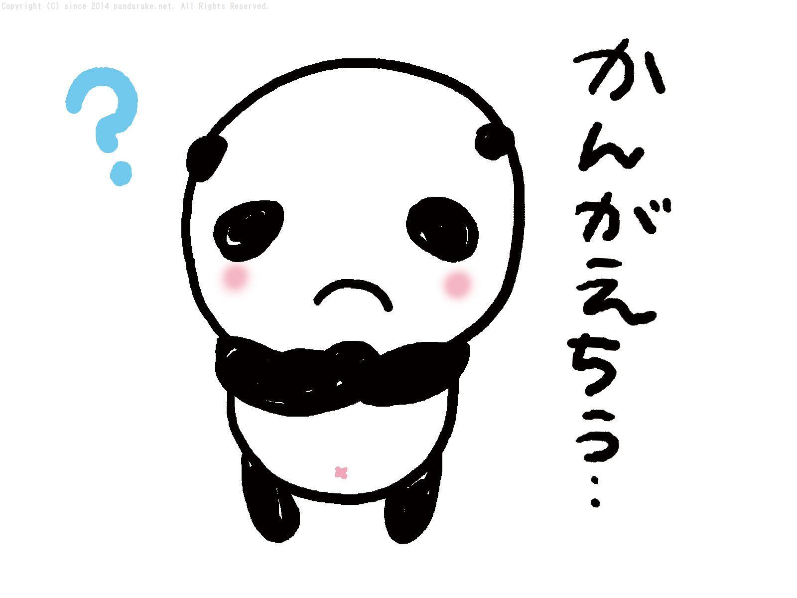 明日からの注目決算!4月23日(月)~4月27日(金)