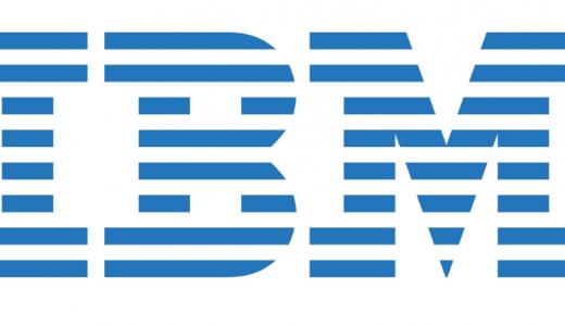 IBM(IBM)が1Q決算を発表!