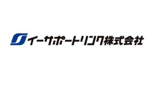 イーサポートリンク(2493)の銘柄紹介