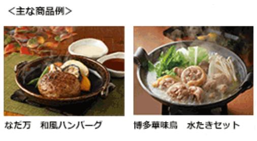 kanemi-foods10