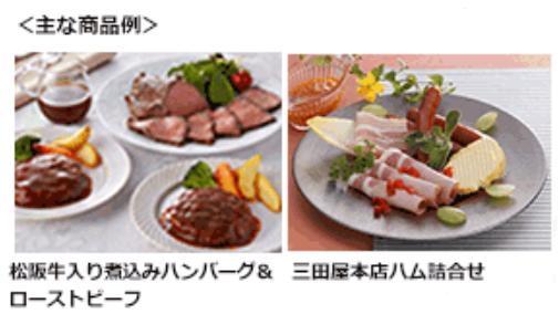 kanemi-foods11