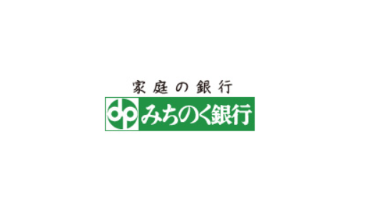 みちのく銀行(8350)の銘柄紹介