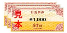 000002