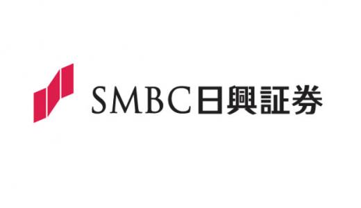 SMBC日興証券でのIPO投資のポイント