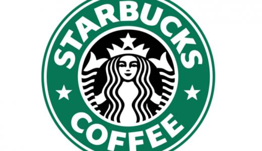 スターバックス、全米8,000店舗を一時閉鎖!