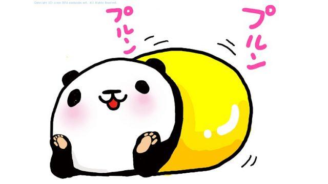 panda 015
