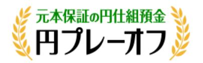 sumishin 02