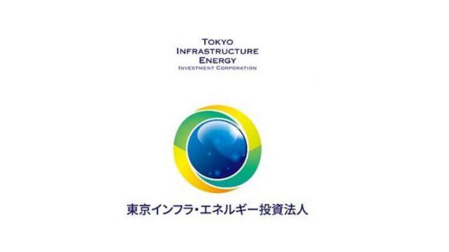 東京エネルギーインフラ