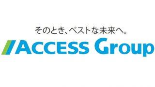 アクセスグループ IPO