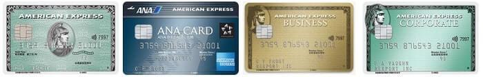 アメリカン・エキスプレス カード
