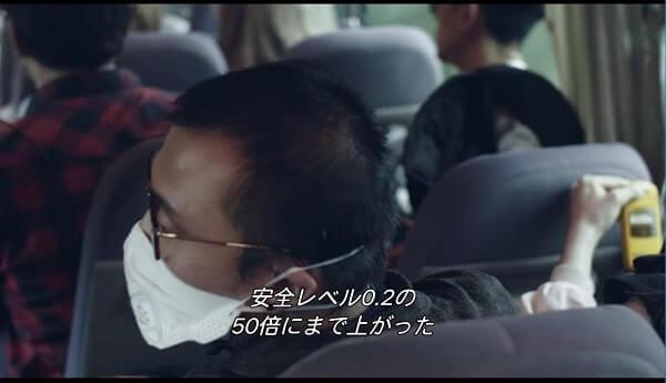 """ネットフリックス 世界の""""現実""""旅行"""